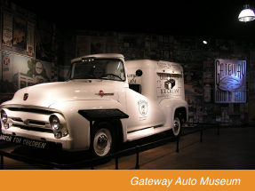 /gateway-auto-museum-gallery/